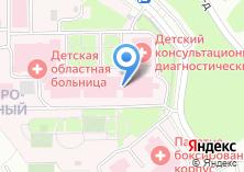 Компания «Тульская детская областная клиническая больница» на карте