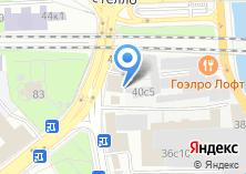 Компания «Арома-Эйр» на карте