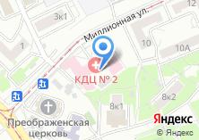 Компания «Консультативно-диагностический центр №2» на карте