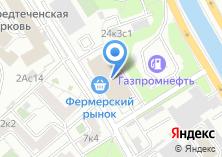 Компания «Фаворит Инструмент» на карте
