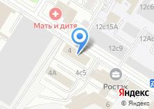 Компания «Осмос» на карте