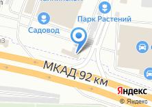 Компания «Садовод в Тайнинском» на карте