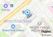 Компания «ВДПО Всероссийское добровольное пожарное общество Московское городское отделение» на карте