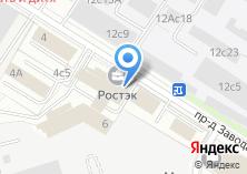 Компания «Новые Горизонты» на карте
