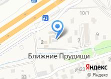 Компания «КупитьНаборПосуды.ру» на карте