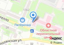 Компания «Тульский областной перинатальный центр» на карте