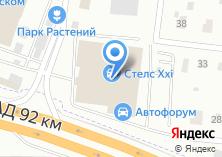 Компания «Автофорум Mercedes-Benz» на карте