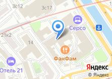 Компания «Интертехсера» на карте