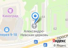 Компания «Часовня Александра Невского» на карте