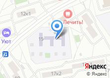 Компания «Детский сад №1621» на карте
