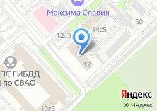 Компания «Район по эксплуатации водопроводной сети №6» на карте