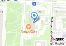 Компания «Ателье по пошиву одежды» на карте