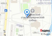 Компания «Храм Успения Божией Матери на Рогожском кладбище» на карте