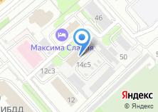 Компания «*vipecology*» на карте