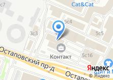 Компания «ГК ЕвроХолод» на карте
