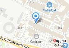 Компания «SamPartService» на карте