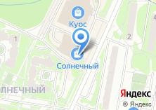 Компания «ТермаОкна» на карте