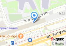 Компания «ЛанчОфис» на карте