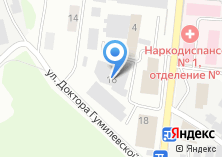 Компания «ПромПоставка» на карте
