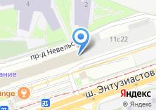 Компания «Компания Окна Магазин» на карте