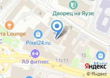 Компания «Перфоцентр» на карте
