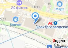 Компания «Geox» на карте