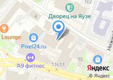 Компания «PrintUnion» на карте