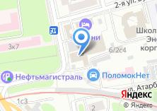 Компания «ТАКСИ РЕНТ» на карте