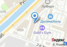 Компания «Модные магазины Москвы» на карте