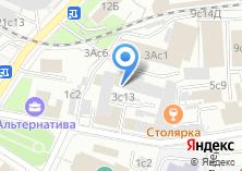 Компания «Торговый Дом ДАРГЕЗ» на карте