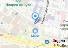 Компания «Департамент здравоохранения г. Москвы» на карте
