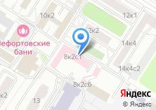 Компания «Детская городская больница №32» на карте
