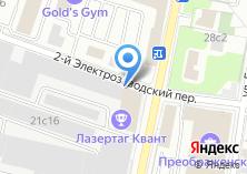 Компания «КвинтЭкспо» на карте