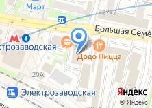 Компания «Remmob-электрозаводская» на карте