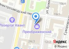 Компания «Фиалан» на карте