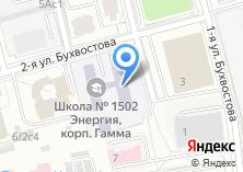 Компания «Средняя общеобразовательная школа №1254 с углубленным изучением информатики» на карте
