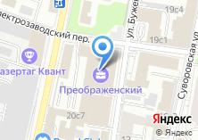 Компания «Витрулан Москва» на карте