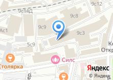Компания «Разместить Объявление.Ру» на карте