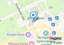Компания «Администрация Ленинского муниципального района» на карте