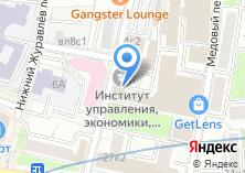 Компания «Конструкторское бюро полупроводникового машиностроения» на карте