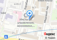 Компания «Ви Ар Саплай Девелопмент» на карте