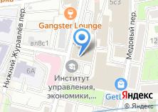 Компания «Консул-Маркет» на карте
