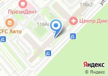 Компания «VIO GIFTS» на карте