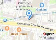 Компания «ECCO» на карте