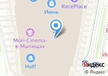 Компания «Строящееся административное здание по ул. Волковское шоссе (Московская обл)» на карте