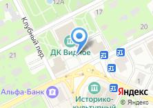 Компания «Remobi» на карте