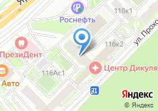 Компания «Электромодуль» на карте