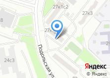 Компания «Магазин канцтоваров на Подольской» на карте