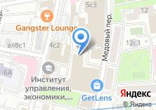 Компания «Большая буква» на карте