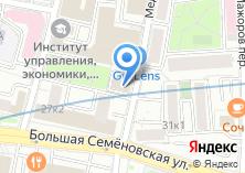 Компания «ZumFit» на карте